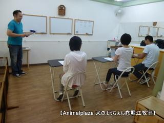2014719堀江 (8).JPG